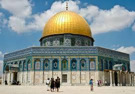 Святые места Иерусалима
